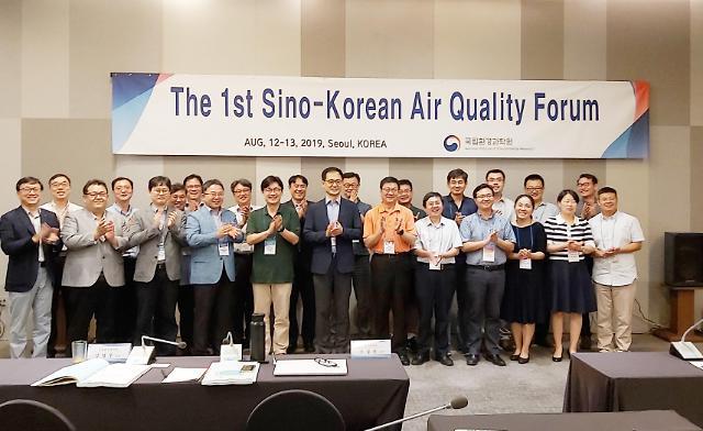 第一届韩中空气质量研讨会在韩举办