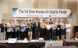 .第一届韩中空气质量研讨会在韩举办.