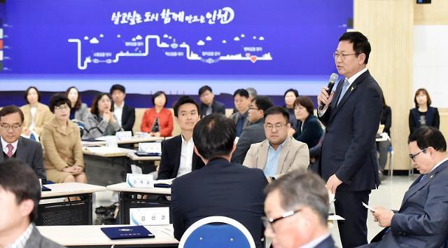 [특집]인천시,민선7기 생애주기별 복지 정책