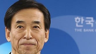 Ngân hàng Hàn Quốc có thể hạ lãi suất xuống mức 0%