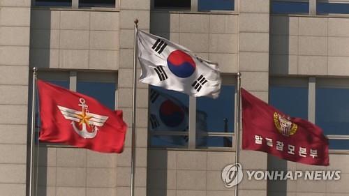 [8·15 광복 기획] 총기 수입·국방색·하이바... 군대에 침투한 일본어