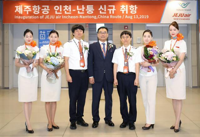 제주항공, 인천~중국 난퉁 노선 신규취항...주3회 운항