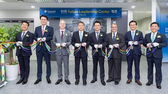 푸르덴셜생명, 인천 '퓨처리더십센터' 오픈
