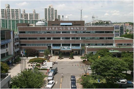 인천 서구,노후 공동주택 안전점검  직접 나선다