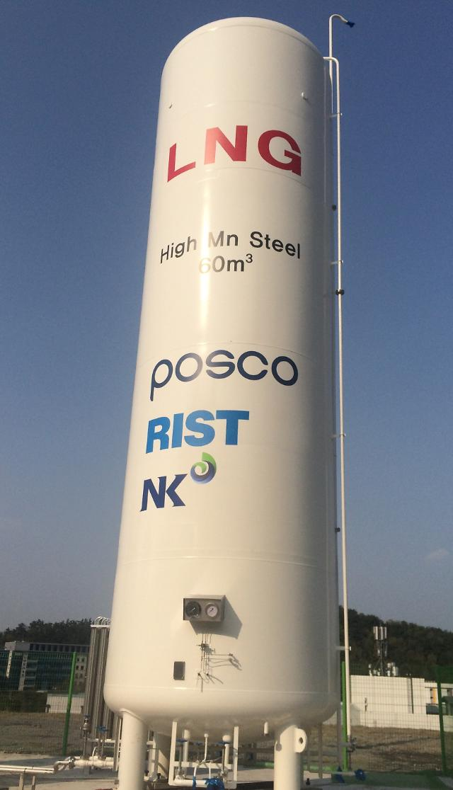 포스코 독자개발 극저온용 고망간강, 육상LNG탱크에 사용 승인