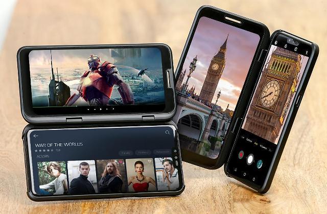 "LG电子下半年旗舰手机新品有望被命名为""LG V50S ThinQ"""