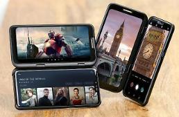 ".LG电子下半年旗舰手机新品有望被命名为""LG V50S ThinQ""."