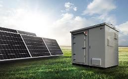 .LG releases all-in-one energy storage system package for small-sized solar generators.
