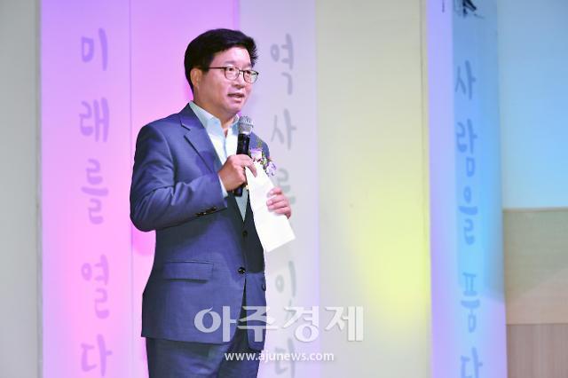 """염태영 수원시장 """"대한민국 도시를 선도하는 역할을 하겠다"""""""