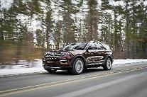 ハンコックタイヤ&テクノロジー、「フォードエクスプローラー」に新車タイヤの供給