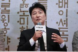 .S. Korean actor Song Kang-ho receives Locarno excellence award for first time as Asian artist.