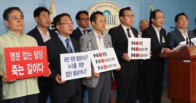 [이슈체크] '풍비박산' 민주평화당 국고보조금 계산법은
