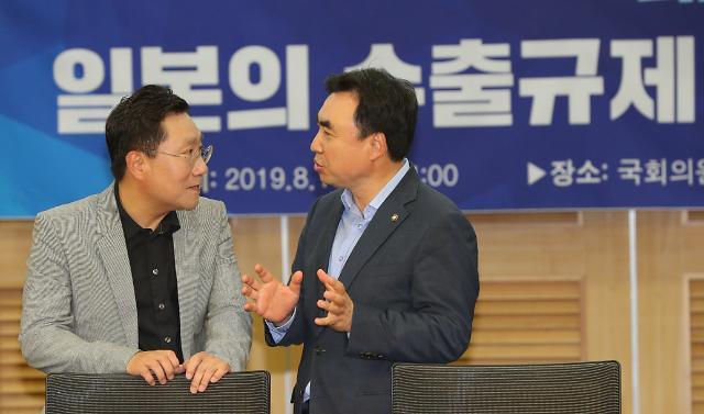 """양정철 """"당정·산업계·재계 원팀으로 일치단결해 비상대응"""""""