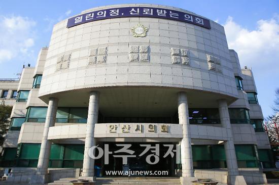 안산시의회 3개 상임위, 市 집행부와 간담회 개최
