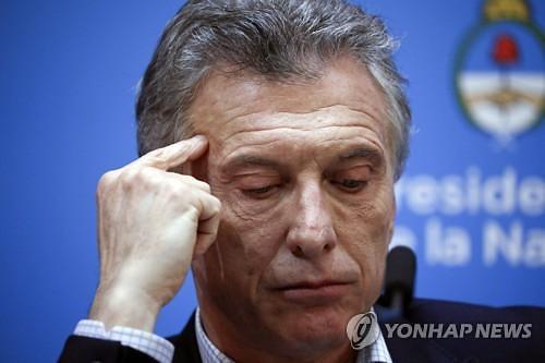 아르헨 예비대선 완패한 마크리, 10월 본선거서 반전 다짐