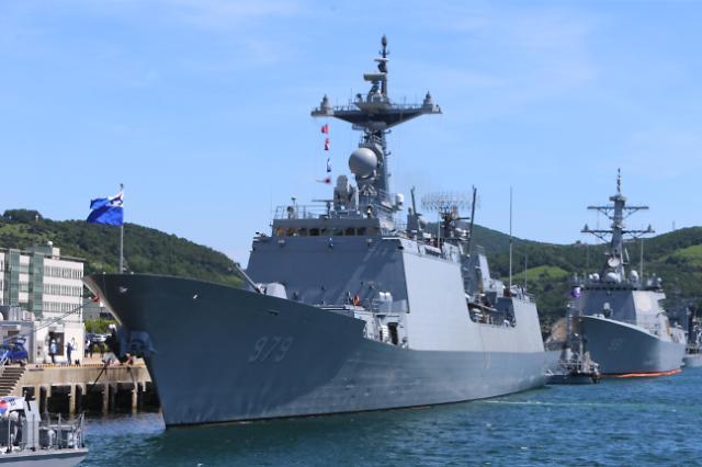 韩国海军第30批护航编队启航赴亚丁湾
