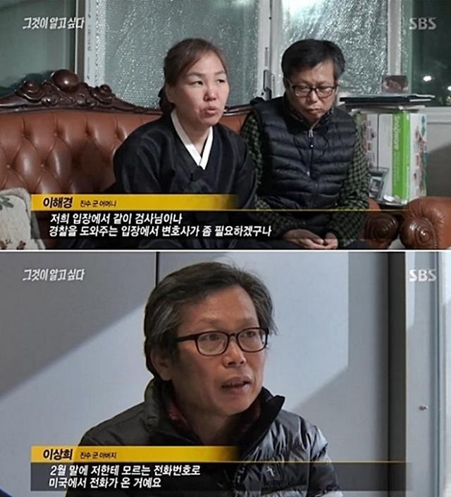 배우 이상희(장유)는 누구? 1961년생 연극배우 출신 #추격자 #연개소문