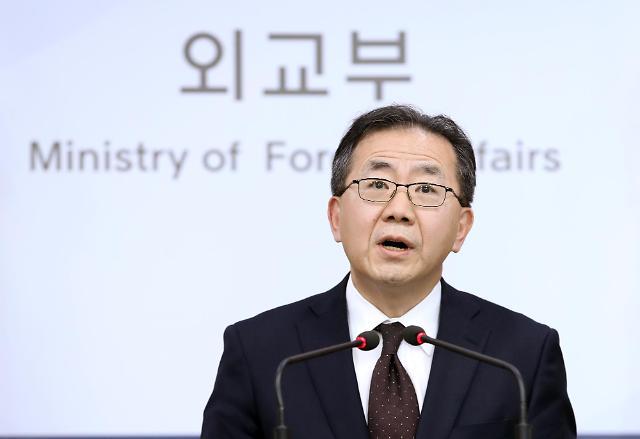 详讯:韩拟积极应对福岛核水入海
