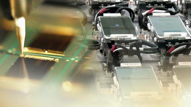 7月出口物价环比下降0.2% 进口物价上升0.6%