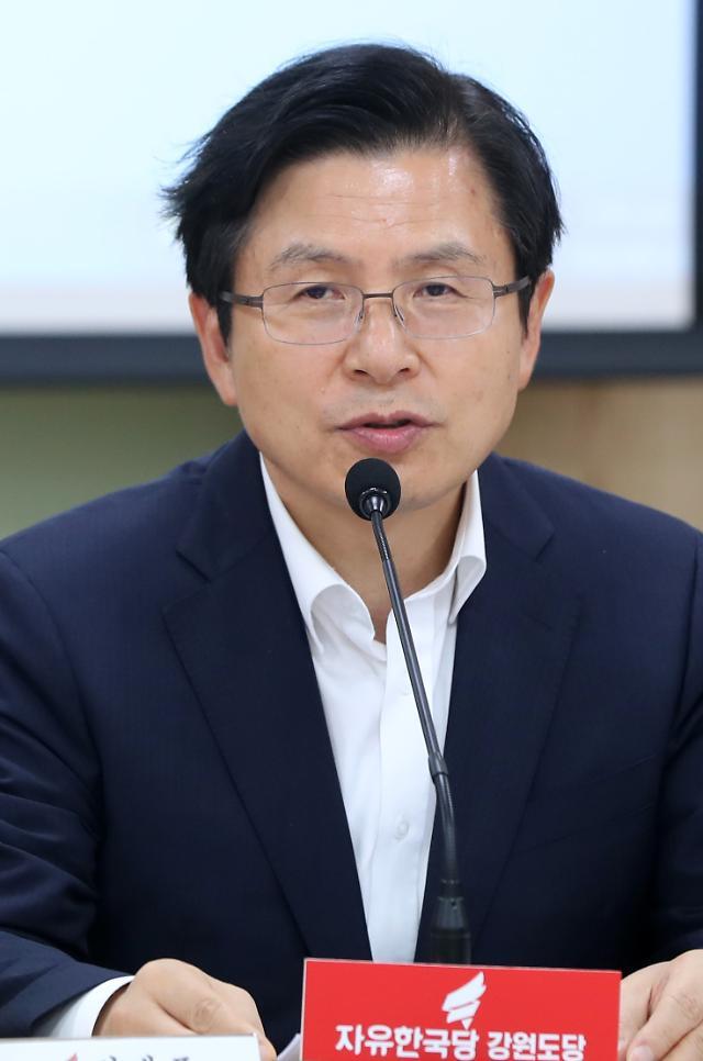 황교안, 오늘 오후 대국민 담화 발표…정부 안보·경제 비판 예상
