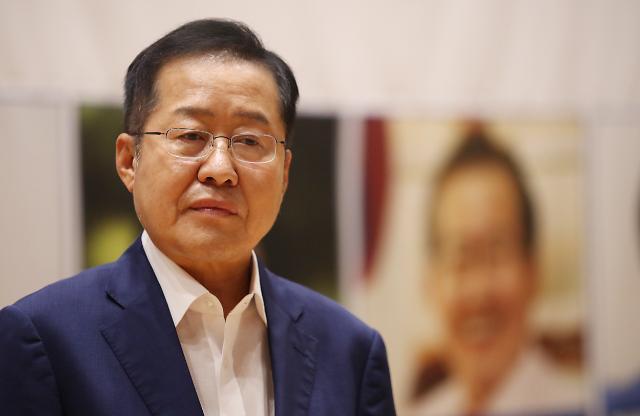 """홍준표 """"반일 종족주의 책 두고 성향 논쟁 어이 없는 짓"""""""