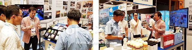 서울 한복판에서 전남 갯벌 천일염 소금박람회