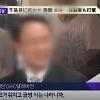 キム・ムジョンDHCコリア代表「役職員みんな韓国人、同じ感情を感じた」と謝罪文を発表