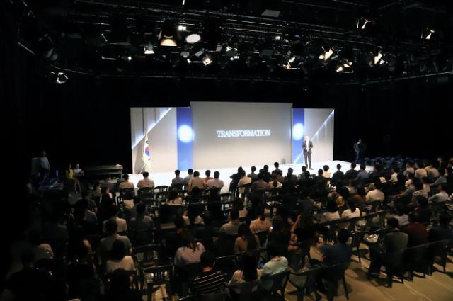 공영홈쇼핑, 개국 4주년 기념식 개최…새로운 변신 다짐