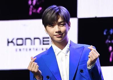 .Singer Kang Daniel postpones fan meeting event in Hong Kong.