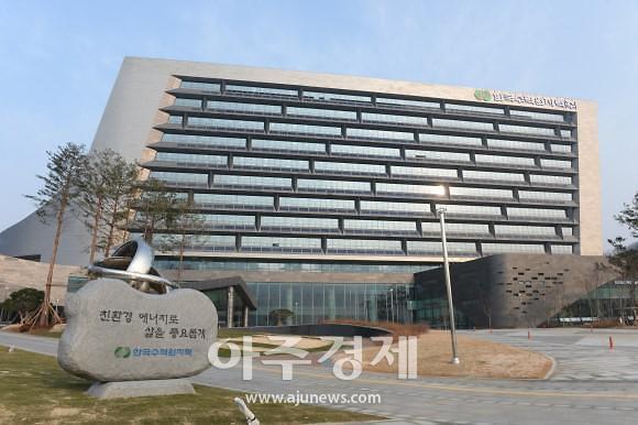 한수원, 경북 의성에 40MW 태양광+120MWh ESS 사업 추진…2020년 6월 준공
