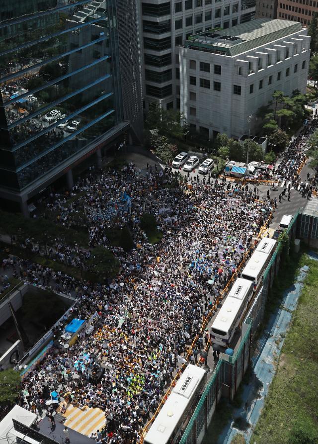 [포토] 온 국민 반일 다짐 속 1400번째 수요시위