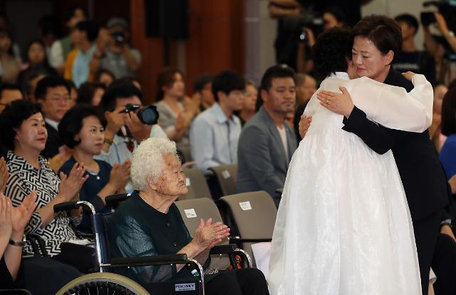 韩国举行日军慰安妇受害者纪念日活动