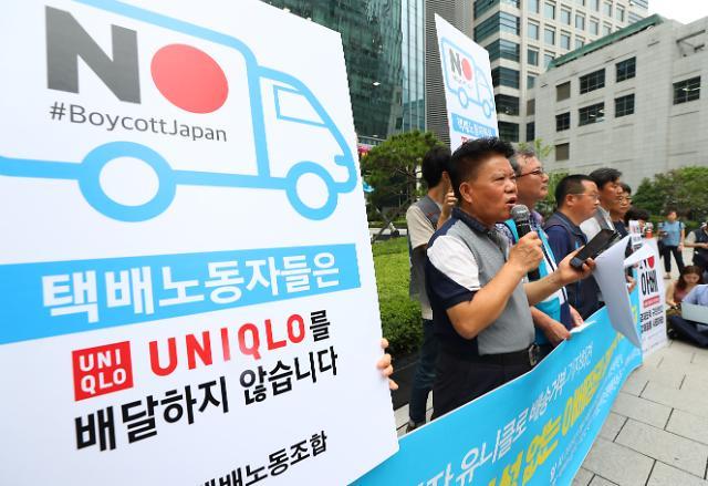사그라들지 않는 일본에 대한 분노...이번엔 DHC·한국콜마 '핀셋 불매운동'