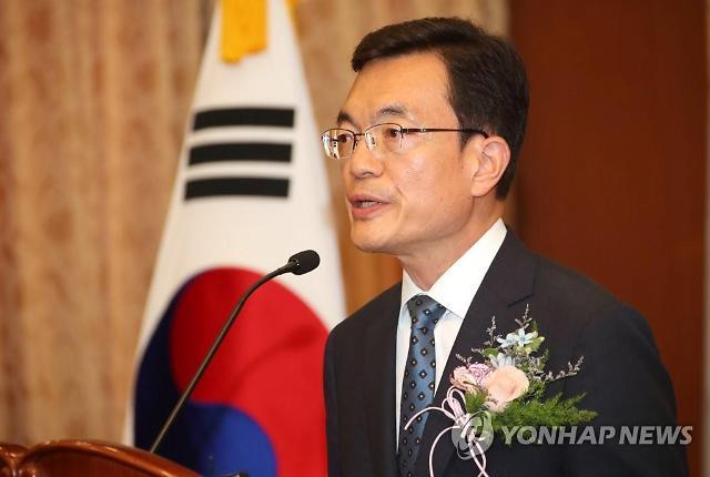 韓日 외교차관, 광복절 직후 회담 개최 추진 중 언론 보도에 막판 취소
