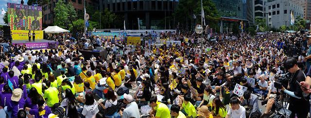 """[1400차 위안부 수요시위] 2만여명 옛 일본대사관 집결...""""1500차 없길"""""""