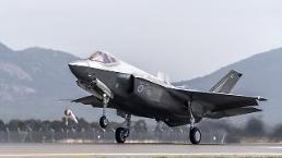 .韩国发布国防五年计划 军费近1.7万亿元.