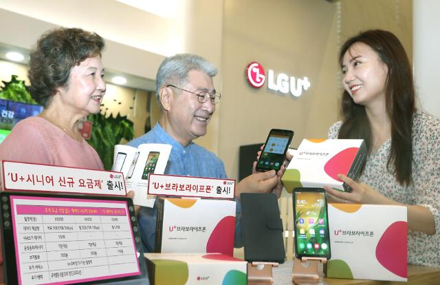 LG유플러스, 시니어 특화 전용폰·요금제 출시