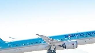 대한항공, 상반기 영업이익 467억원···전년 比 82% 줄어