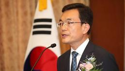 .详讯:韩日副外长会谈告吹.