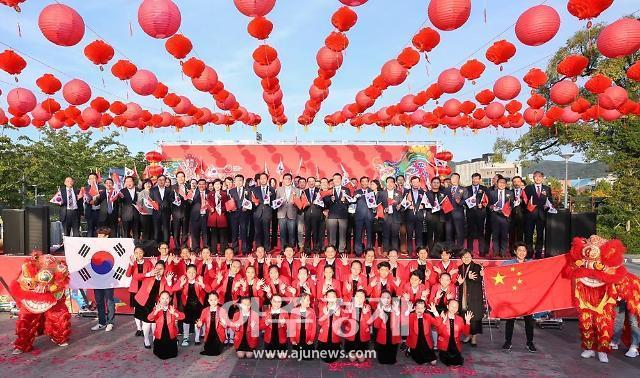 5.18민주광장에서 중국문화주간 행사 펼쳐진다