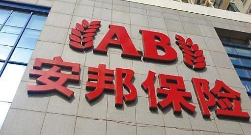 중국 안방보험, 日부동산 자산 처분 가속화