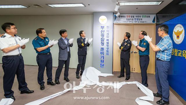 부산시, 한·아세안 특별정상회의 D-100일 기념행사
