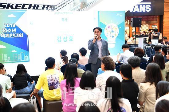 하남시, 제2회 청소년 정책제안대회 열어