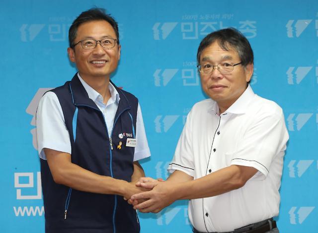 韩日工会领导人聚首首尔 共商贸易纷争对策等事宜
