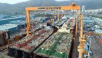 大宇造船海洋、上半期の営業益3945億ウォン…6四半期連続の黒字