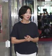 광복절 경축식 불참한 나경원 中 충칭 임시정부 청사 방문