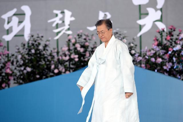 [뉴스분석] 베일 벗은 新한반도 비전 완성판…평화경제 핵심 키워드 제시