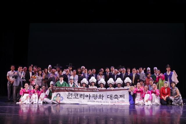 3‧1운동 100주년 한중일 통일문화 국제 포럼 8월 24일 오사카서 개최