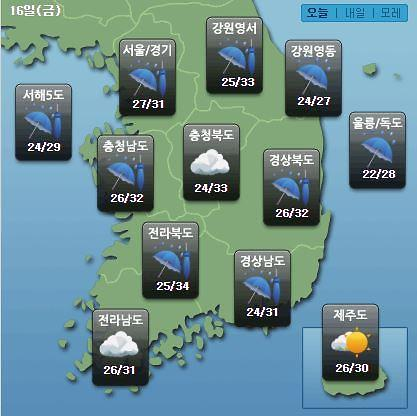 [오늘의 날씨 예보] 10호 태풍 크로사 영향 전국 소나기 후 폭염…낮 최고 34도