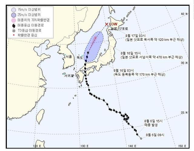 일본 태풍 크로사 피해 정도는? 10호 태풍 크로사 현재 위치는?